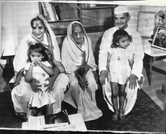 1964 India's Lal Bahadur Shastri Family Press Photo