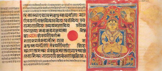 800px-Kalpasutra_Mahavira_Nirvana