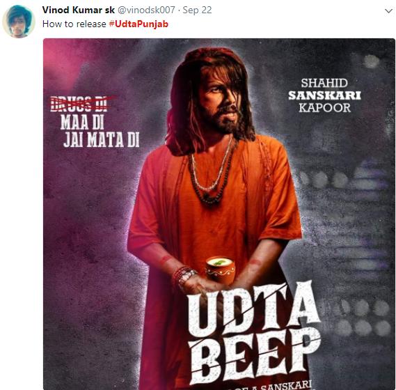 Udta Punjab #1