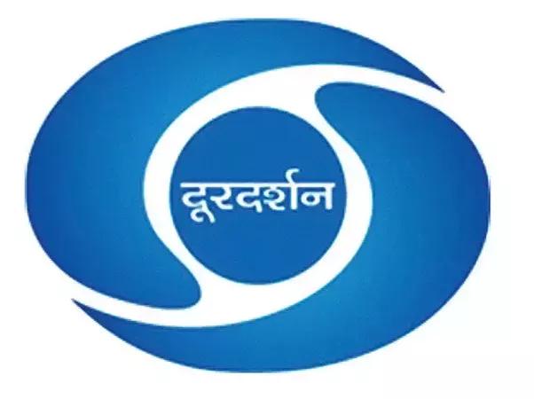 dd1 logo