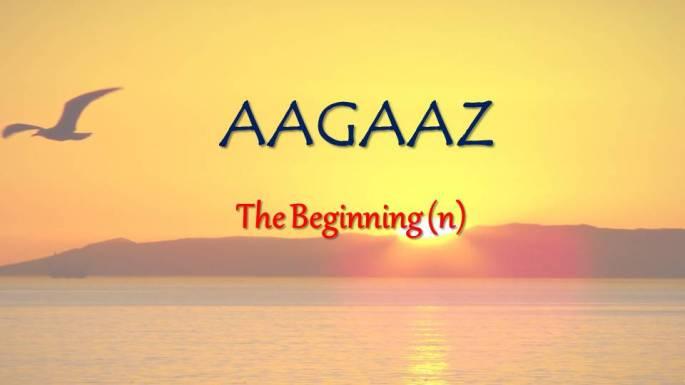 aagaaz