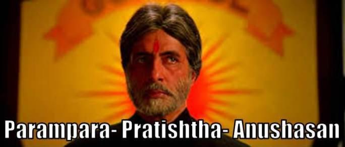 parampara-pratishtha-anushasan